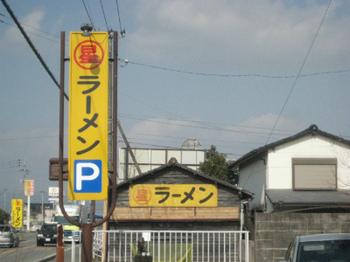 IMG_5310.jpg